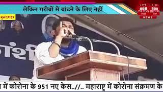 Uttar Pradesh elections news // Chandrasekhar Azad ने कहा- MLA खरीदने के पैसे हैं, पर गरीबों में....