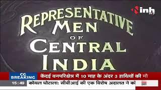 Madhya Pradesh News    Rewa - केन्द्रीय पुस्तकालय में दुर्लभ पुस्तकें
