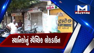 Ahmedabad: રાણીપમાં રાધાસ્વામી રોડ પર 10 દિવસ સ્વૈચ્છિક લોકડાઉન