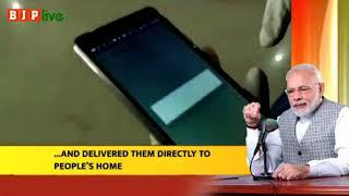 Lockdown के दौरान Technology-Based Service Delivery के कई प्रयोग हमारे देश में हुए हैं। #MannKiBaat