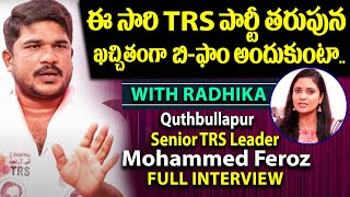 Quthbullapur Senior TRS Leader Mohammed Feroz Full Interview | 25,29 Division | Top Telugu TV