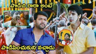పొడిచి రారా అంటే పొడిపించుకుని వచ్చాడు | Naari Naari Naduma Murari Movie | Jayam Ravi | Soori