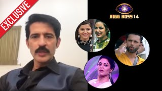 Bigg Boss 14: Hiten Tejwani Exclusive Reaction On Rubina, Jasmin, Kavita, Rahul, Nepotism And More..