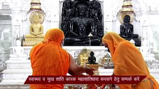 Abhishek | अभिषेक एवं शांतिधारा | Dwarka, द्वारका, दिल्ली | Date:-24/10/20