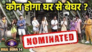 Bigg Boss 14: Jaan, Pavitra, Rahul, Nikki NOMINATED | Kaun Hoga EVICT? | BB 14