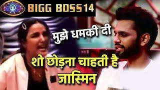 Bigg Boss 14: Rahul Vaidya Ke Karan Jasmin Ne Kaha Wo Show Chodna Chahti Hai | BB 14 Update
