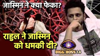 Bigg Boss 14: Kya Rahul Vaidya Ne Di Jasmin Ko Dhamki, Jasmin Ne Rahul Par Kya Feka? | BB 14