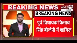 CM Manoharlal ने पूर्व विधायक किताब सिंह को बीजेपी में करवाया शामिल, सांसद संजय भाटिया रहे मौजूद