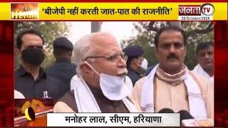 SIYASI GALIYARA: दिल्ली से बरोदा पर हो रही सियासत, हुड्डा के लिए क्या बोल गए धनखड़…?