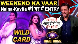 BB14 : Weekend Ka Vaar: 5 Wild Card Will Enter in House | Kavita Kaushik | Naina Singh | BB 14