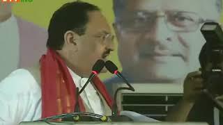NDA सरकार में बिहार में विकास की नई कहानी लिखी जा रही है: श्री जेपी नड्डा, बिहार
