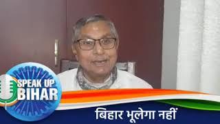 बिहार में सबसे बड़ा सवाल बेरोजगारी पर उठ रहा है: मोहन प्रकाश