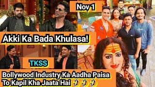 Akshay Kumar Ne Aisa Kyun Kaha Ki Bollywood Industry Ka Aadha Paisa To Kapil Sharma Hi Kha Jaata Hai