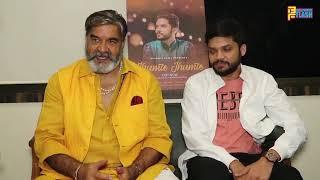Jhumte Jhumte Album Music Launch -- Pankaj Berry -- Surinder Pal -- Bhaumik Patel -- Piyu Chouhan