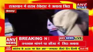Bilaspur(Hp) : पुलिसद्वाराज़बरदस्ती अनशन पर बैठे युवाओं को उठाने का प्रयास!