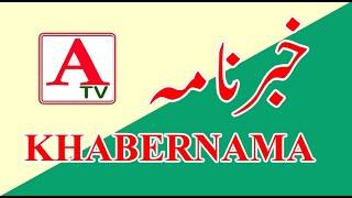 A Tv KHABERNAMA 24 Oct 2020
