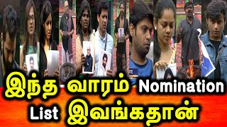 BIGG BOSS TAMIL 4|26th October 2020|23rd FULL EPISODE|DAY 22|BIGG BOSS 4 TAMIL LIVE|NOMINATION LIST