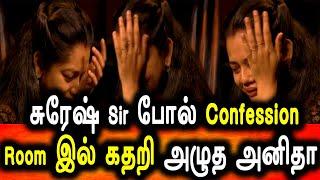 BIGG BOSS TAMIL 4|27th October 2020|PROMO 1|DAY 23|BIGG BOSS 4 TAMIL LIVE|Anitha Crying Confession