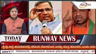 SSVTV RUNWAY NEWS 26-10-2020
