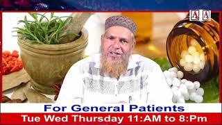 Diabetic Patients Ka Kamiyab ilaaj by Hakeem Usman Ghani