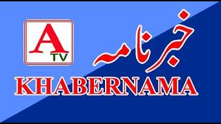 A Tv KHABERNAMA 27 Oct 2020
