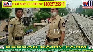 UNKNOWN DEAD BODY FOUND AT RAILWAY TRACK BHAVANI NAGAR RAILWAY POLICE INVESTIGATION THE CASE