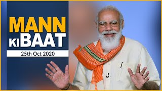 PM Modi interacts with the Nation in Mann Ki Baat | 25th Oct 2020 | PMO