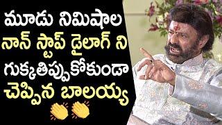 3 Minutes Non Stop Dialogue By Balakrishna | Nandamuri Balakrishna Best Dialogues | Top Telugu TV