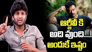 Bigg Boss 4 Contestant Kumar Sai About RGV | Star Maa | Ram Gopal Varma | Nagarjuna | Top Telugu TV