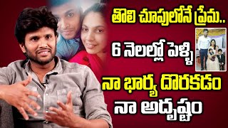 Bigg Boss 4 Kumar Sai about His Love Story and Marriage | Kumar Sai about His Wife | Top Telugu TV