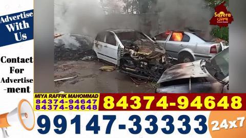 Ferozpur ਦੇ Car Garage 'ਚ ਲੱਗੀ ਭਿਆਨਕ Fire,5 Cars ਸੜ ਕੇ ਸੁਆਹ