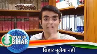 भाजपा-जदयू के चलते बिहार वासियों और विकास का मेल नहीं हो सका; अब ये बदलना होगा: जयवीर शेरगिल