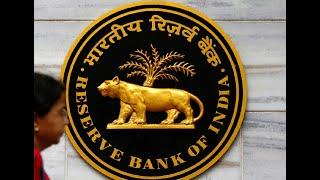 RBI asks lending institutions for ex-gratia payment of interest on interest scheme