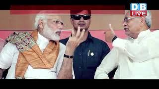Bihar की अग्निपरीक्षा में कौन पास, कौन फेल ? Bihar Chunav के लिए पहले फेज की वोटिंग कल |#DBLIVE