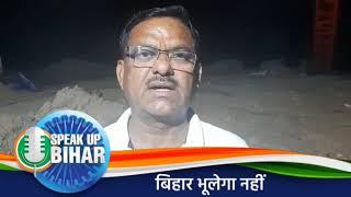 लॉकडाउन के दौरान प्रवासी बिहारी मजदूरों के साथ अत्याचार हुये हैं: रघुवीर सिंह मीणा