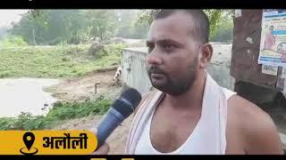 बिहार की जनता बोल रही है, कुशासन कुमार की पोल खोल रही है।