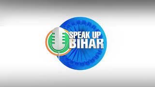 बिहार की जनता के हर सवाल का जवाब सरकार को देना पड़ेगा
