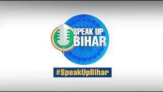 पिछले 15 सालों से बिहार त्रस्त है। कुशासन राज ने बिहार को विकास के हर मामले में पीछे छोड़ दिया है