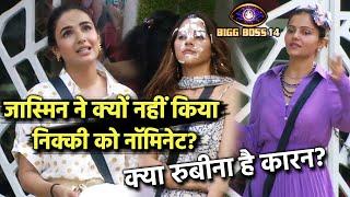 Bigg Boss 14: Jasmin Ne Kyon Nahi Kiya Nikki Ko Nominate? | Kya Hai Uska Rubina Se Connection?