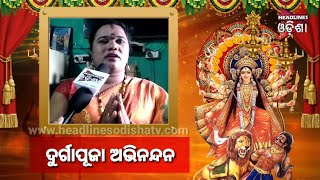 Durga Puja Abhinandan Kamini Kinner