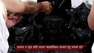 Abhishek | अभिषेक एवं शांतिधारा | Dwarka, द्वारका, दिल्ली | Date:-26/10/20