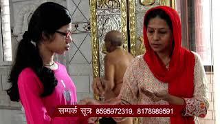 Abhishek | अभिषेक एवं शांतिधारा | Dwarka, द्वारका, दिल्ली | Date:-27/10/20