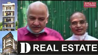 लव कुश रामलीला कमेटी के सदस्यों ने डिप्टी सीएम के घर पर मनाया दशहरा।