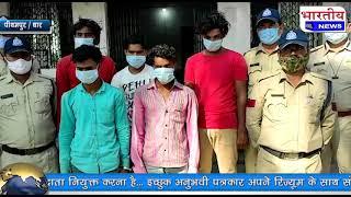 पीथमपुर पुलिस को मिली बड़ी कामयाबी, डकैती की योजना बना रहे 5 लोगो को वारदात के पहले किया गिरफ्तार।