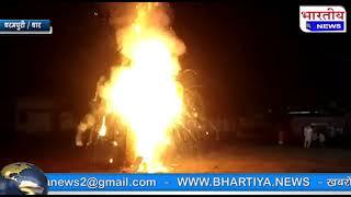 धरमपुरी नगर के तहसील परिसर दशहरा मैदान पर शाम 07 बजे बाद अहंकारी रावण के पुतले का दहन किया गया। #bn