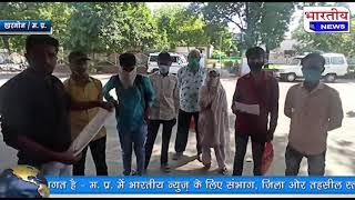 20 परिवार जिन्हें सम्बल योजना का लाभ नही मिल पा रहा, समस्या को लेकर जिला कलेक्टर कार्यालय पहुचे लोग।