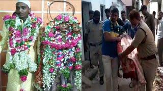 Mohabbat Mein Dedi Apni Jaan | Chandrayangutta Hyderabad |@Sach News