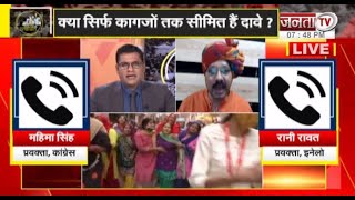 Political Panchayat: फरीदाबाद में दिनदहाड़े लड़की की हत्या, आखिर कब मिलेगा निकिता को इंसाफ..?