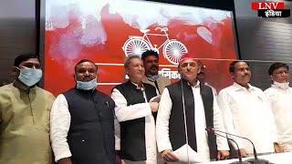 सपा में शामिल हुए पूर्व केंद्रीय मंत्री, अखिलेश ने कहा- लक्ष्य तो 2022 चुनाव, उपचुनाव से शुरुआत