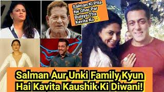 Salman Khan Aur Unki Family Aakhir Kyun Hai Kavita Kaushik Ki Diwani